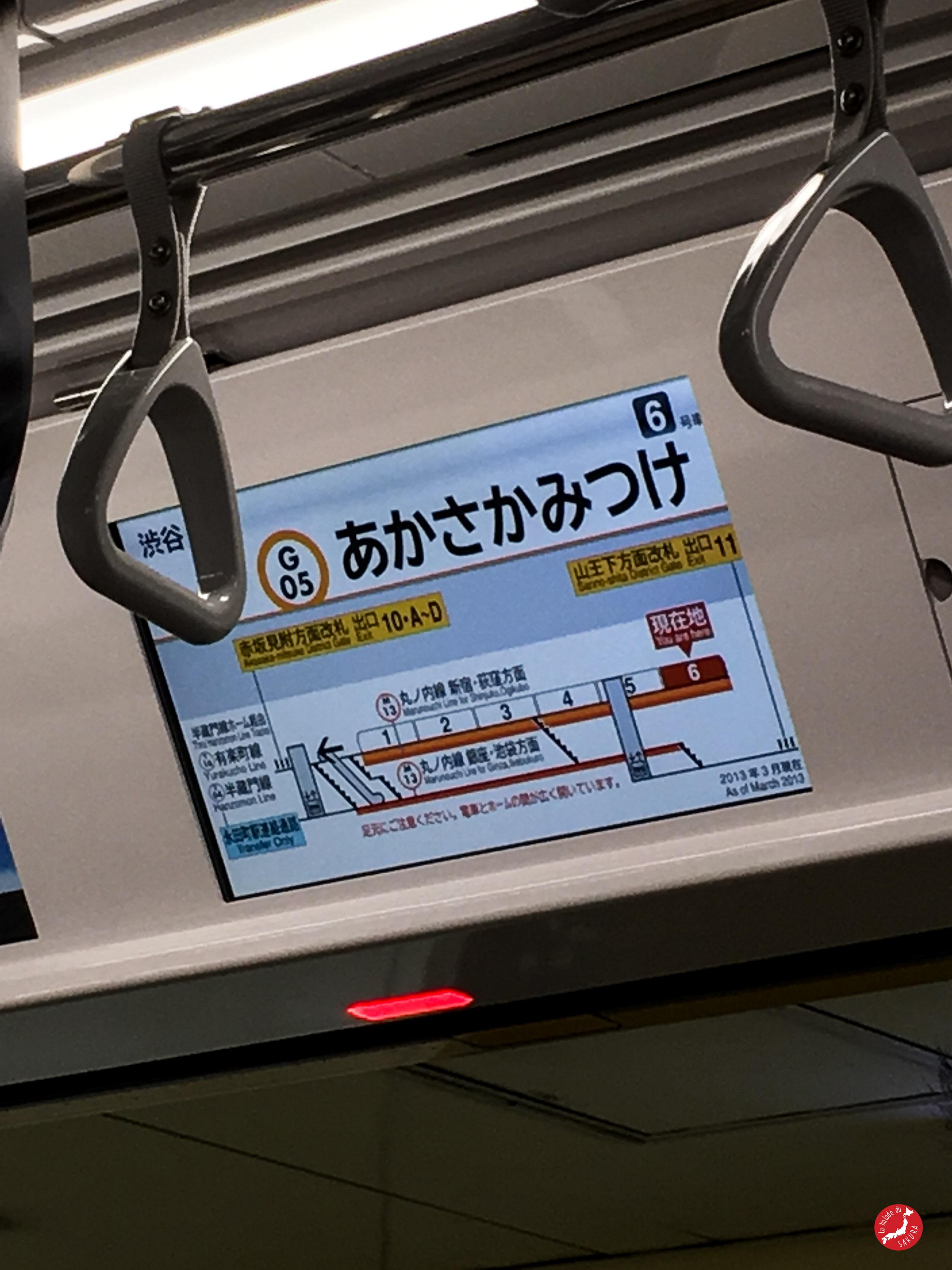 metro_tokyo13