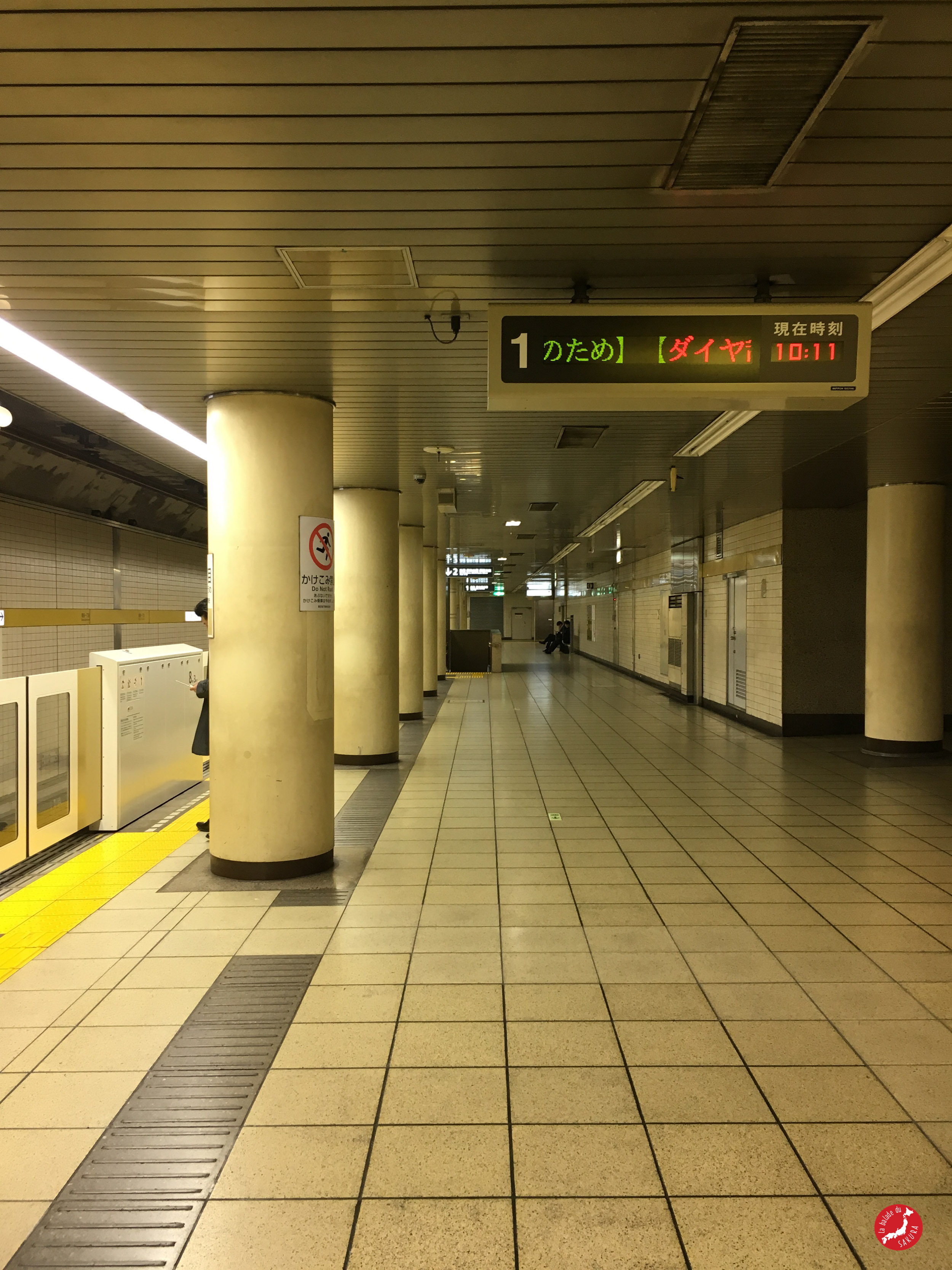 metro_tokyo16