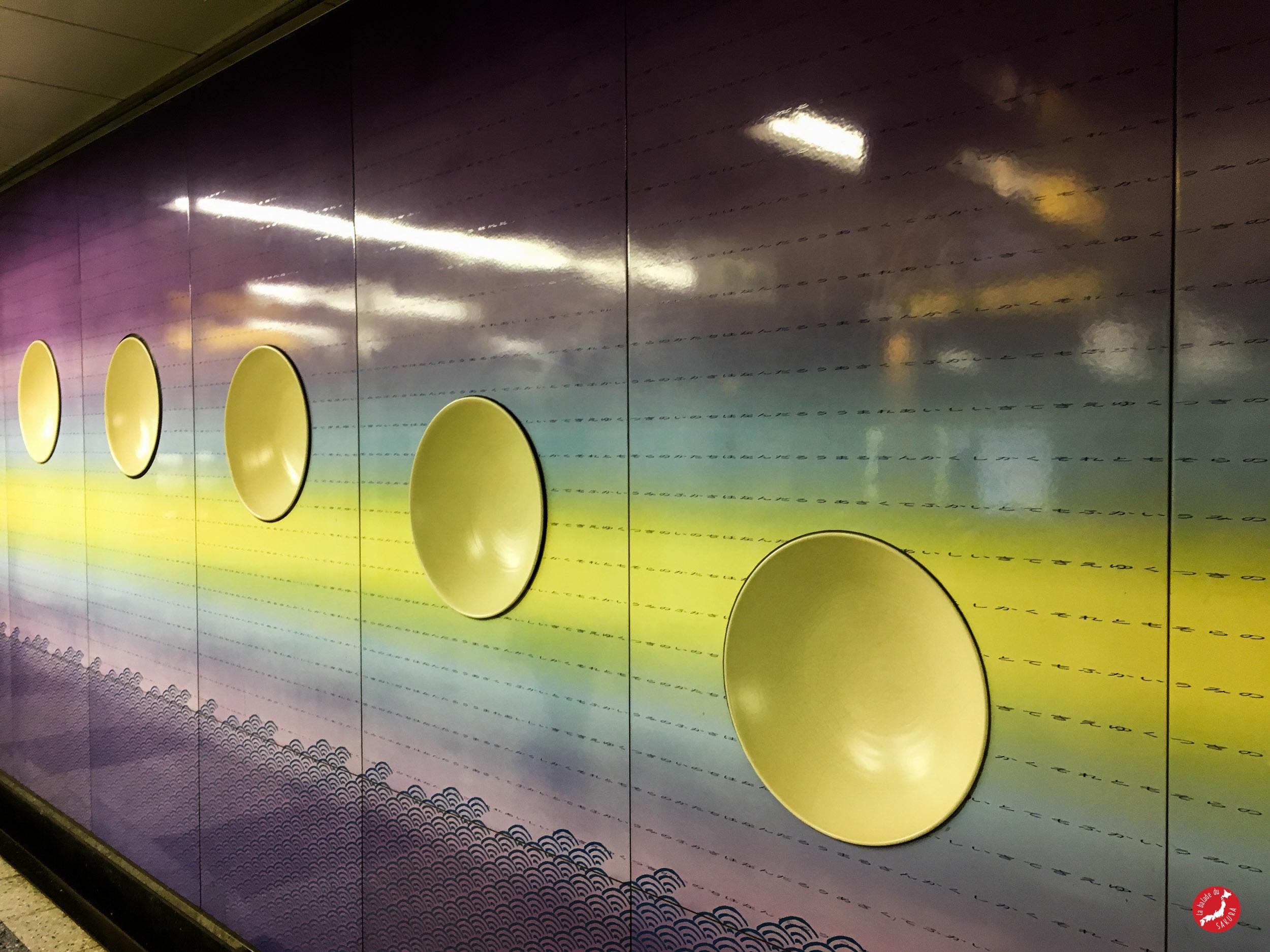 metro_tokyo17