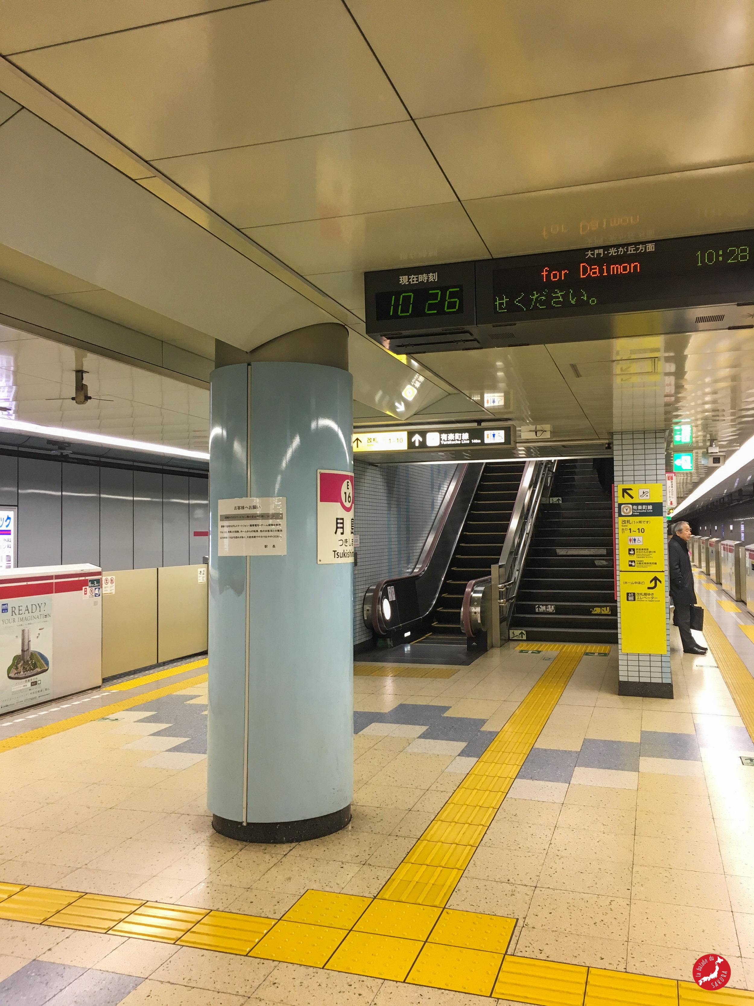 metro_tokyo18