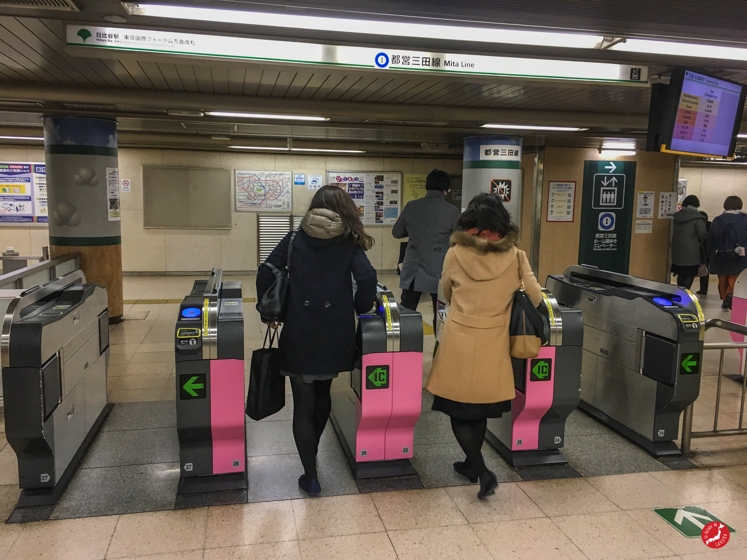 metro_tokyo19