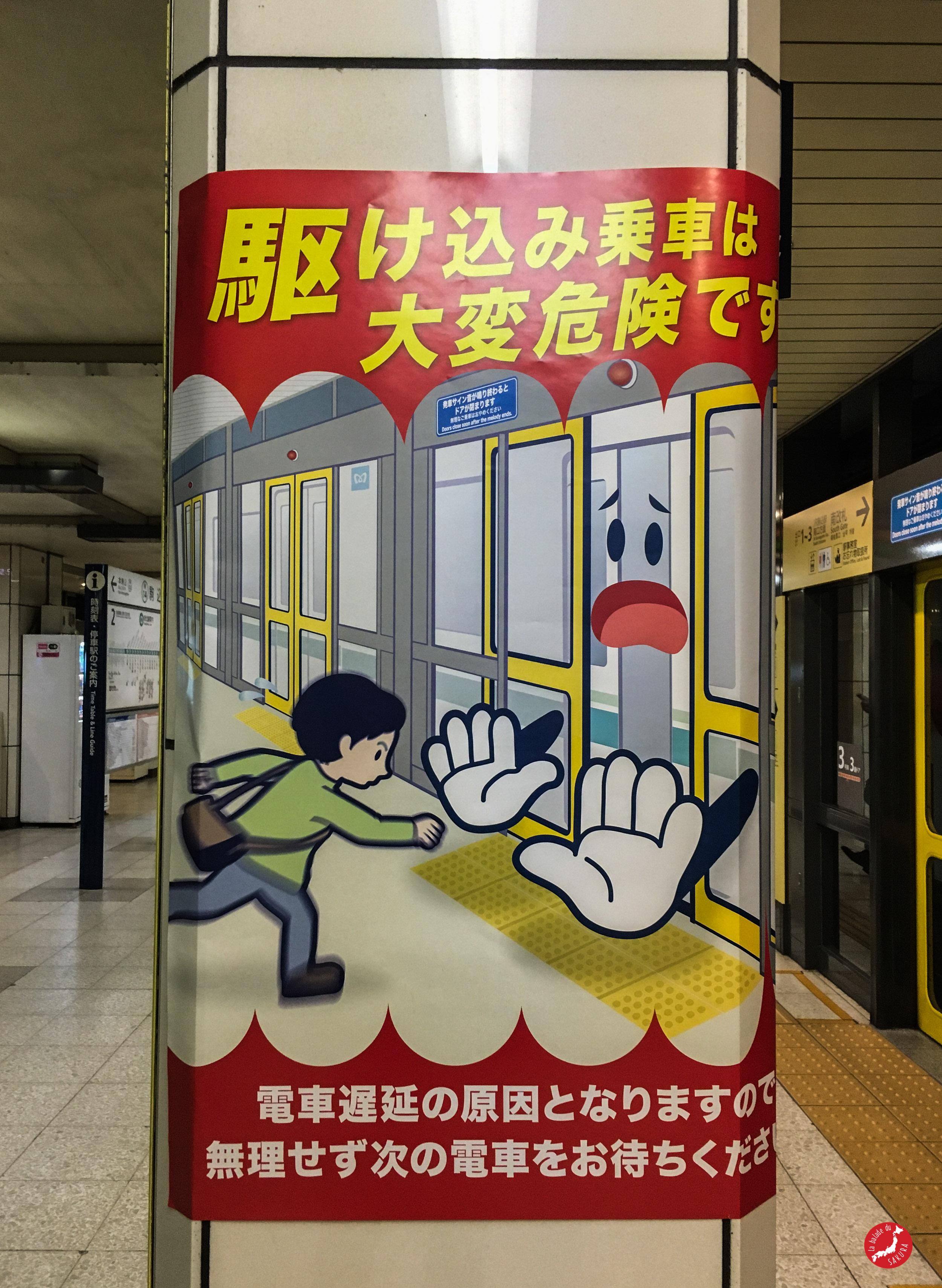 metro_tokyo2