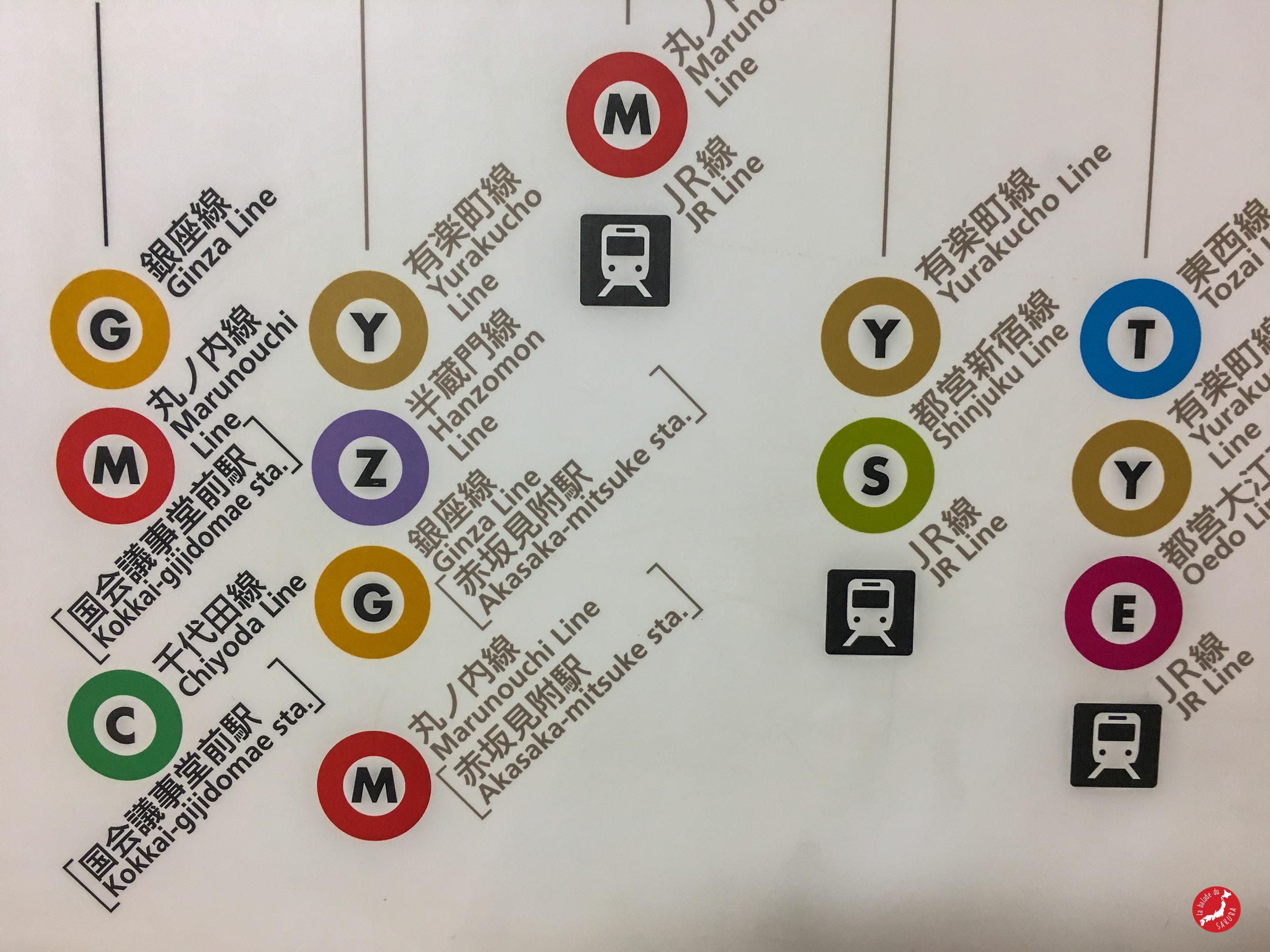 metro_tokyo23