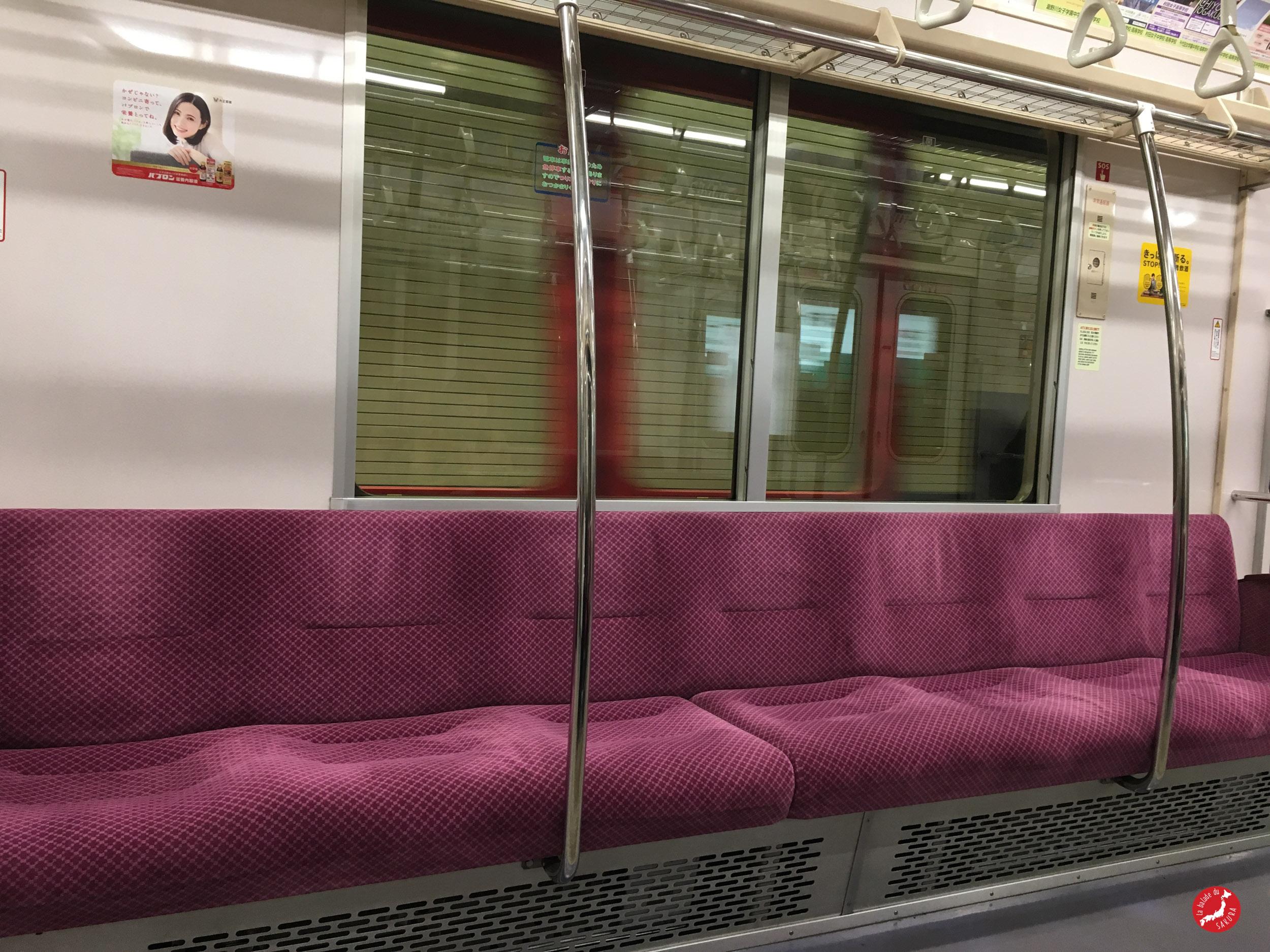 metro_tokyo25