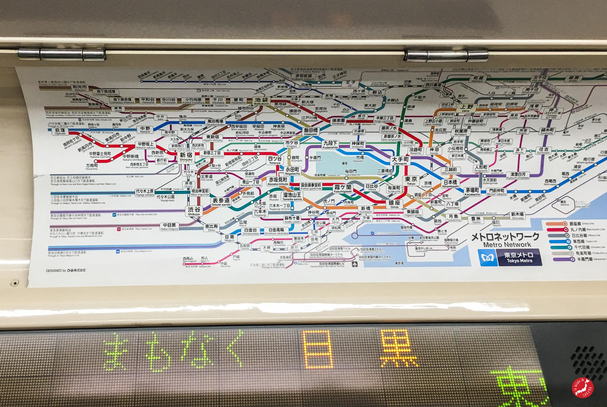 metro_tokyo26