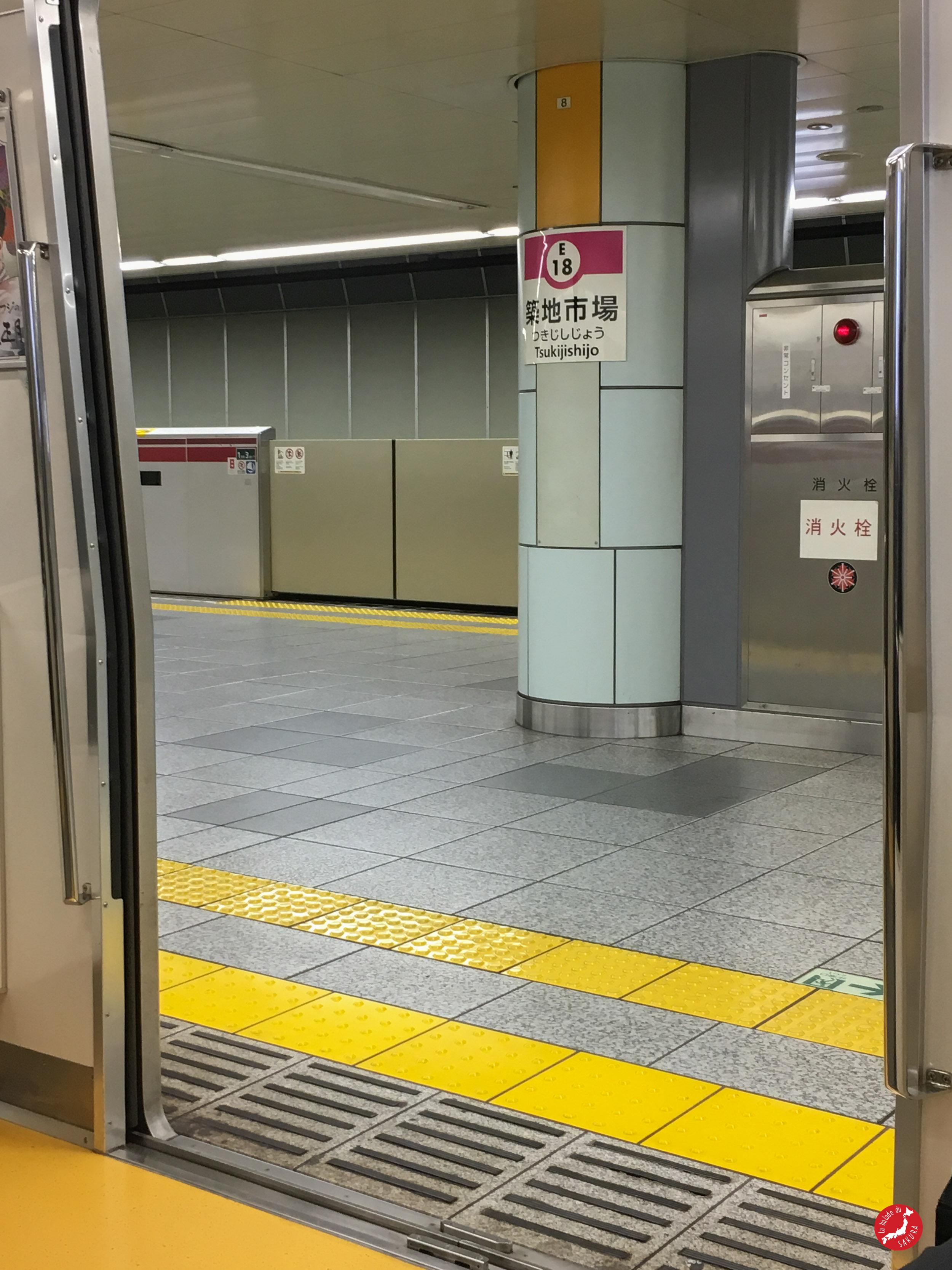 metro_tokyo27