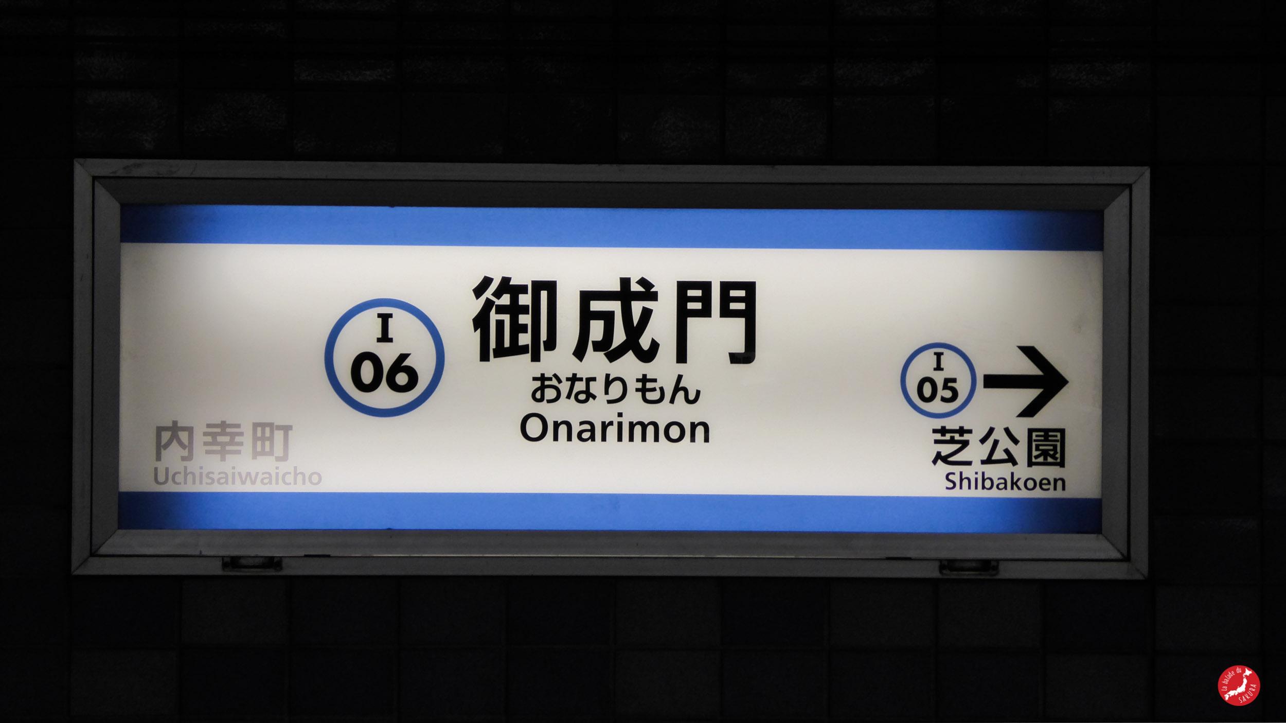 metro_tokyo5