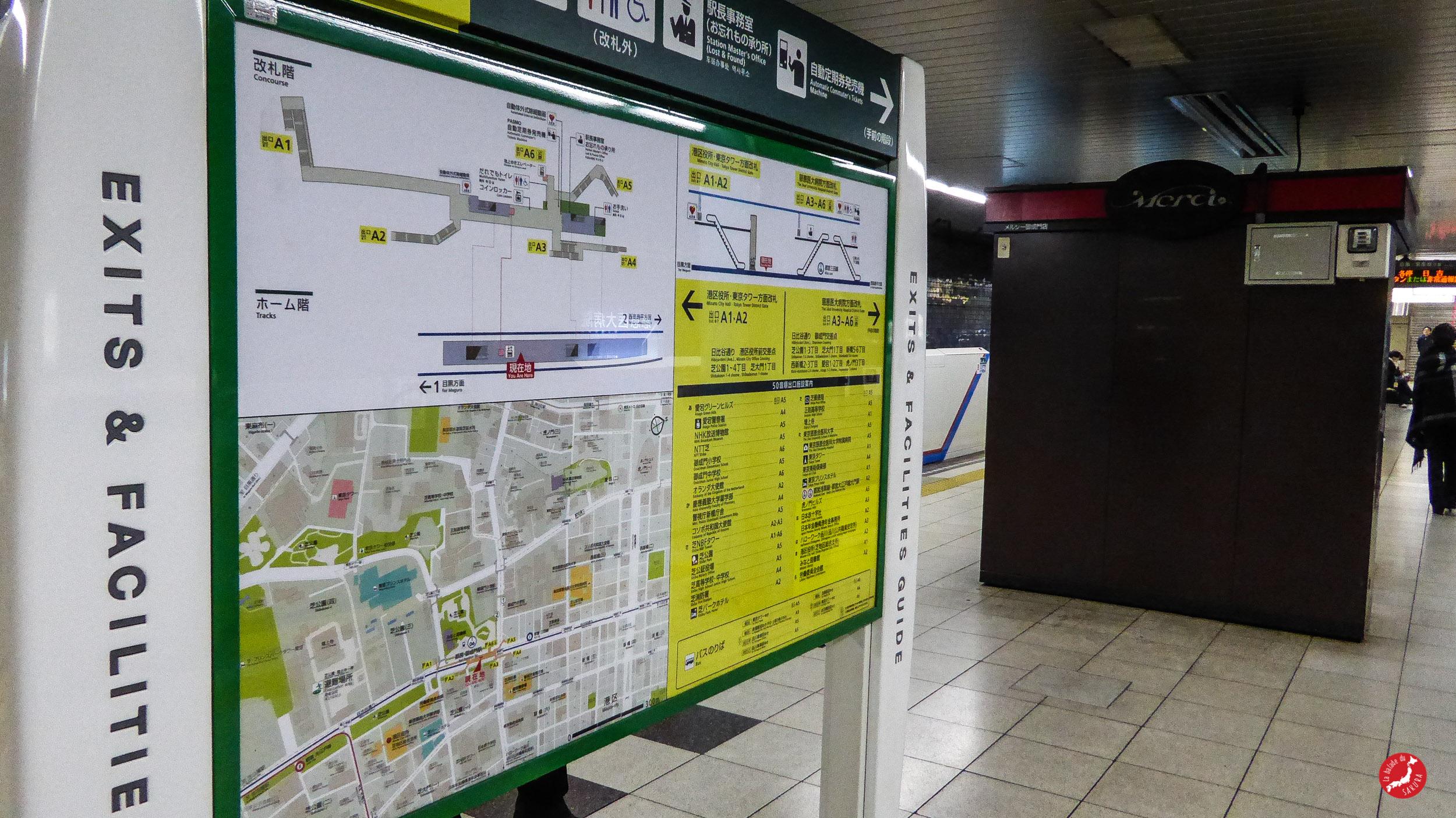 metro_tokyo6-2