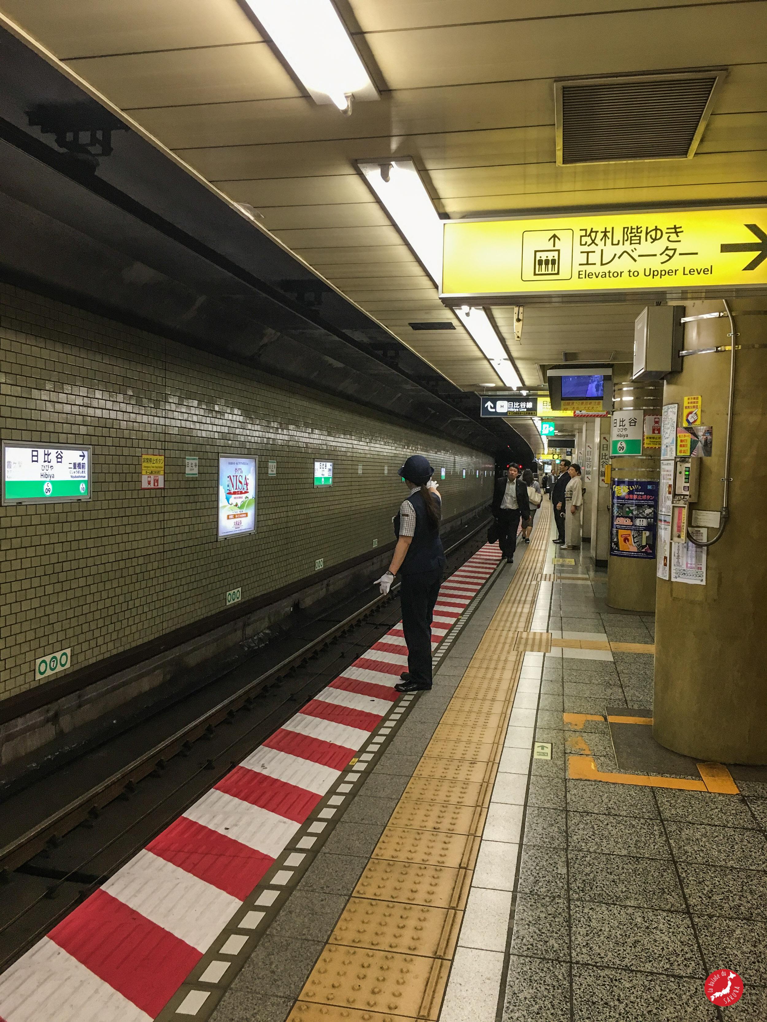 metro_tokyo6