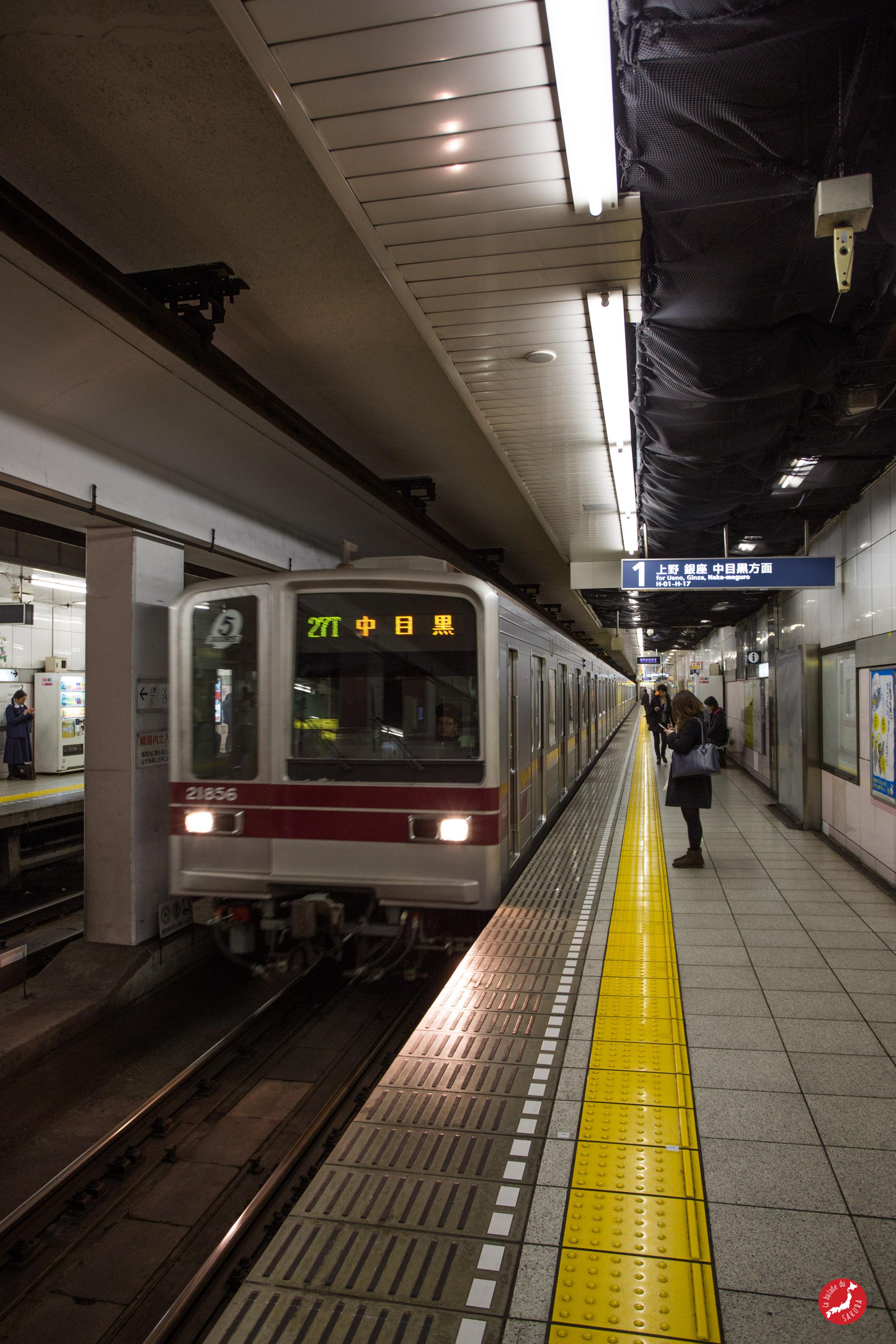 metro_tokyo7