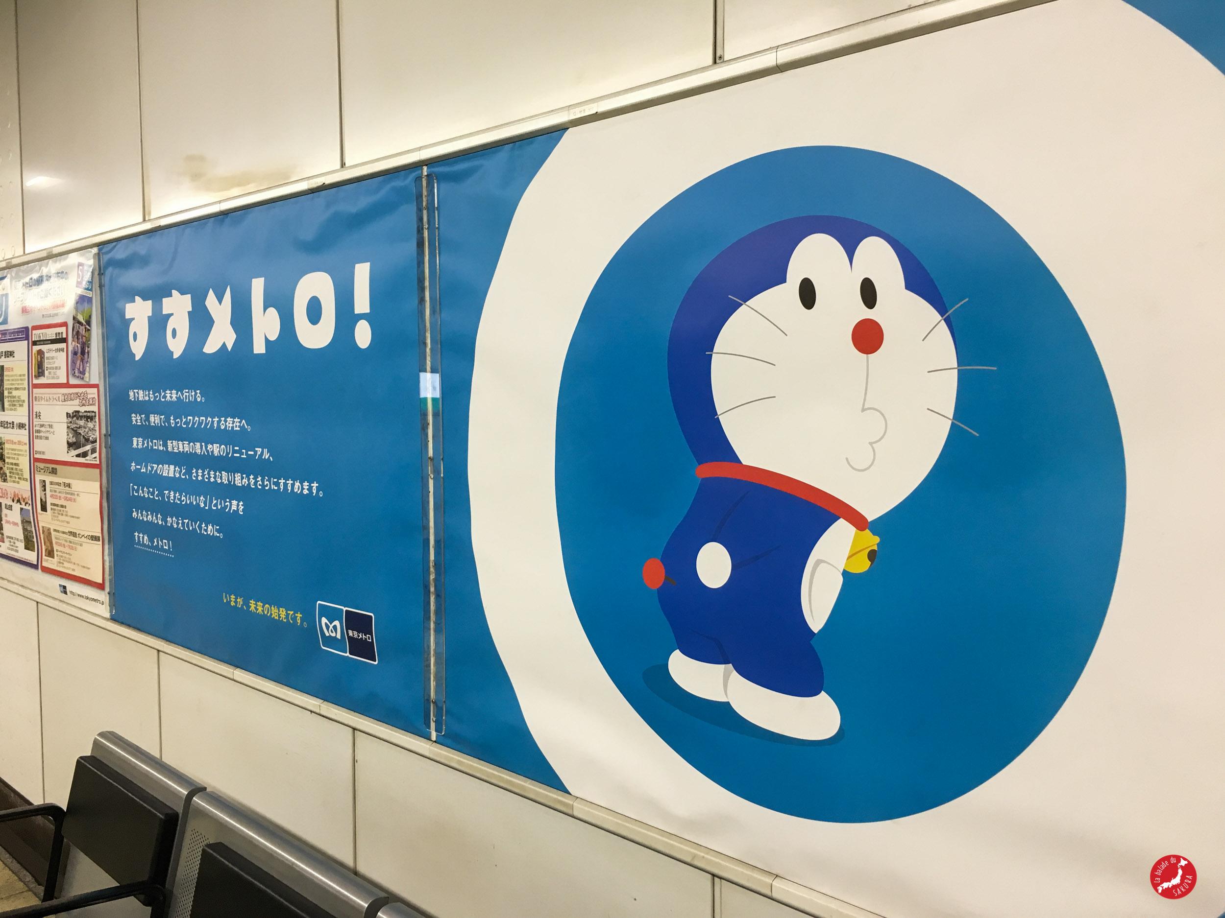metro_tokyo9