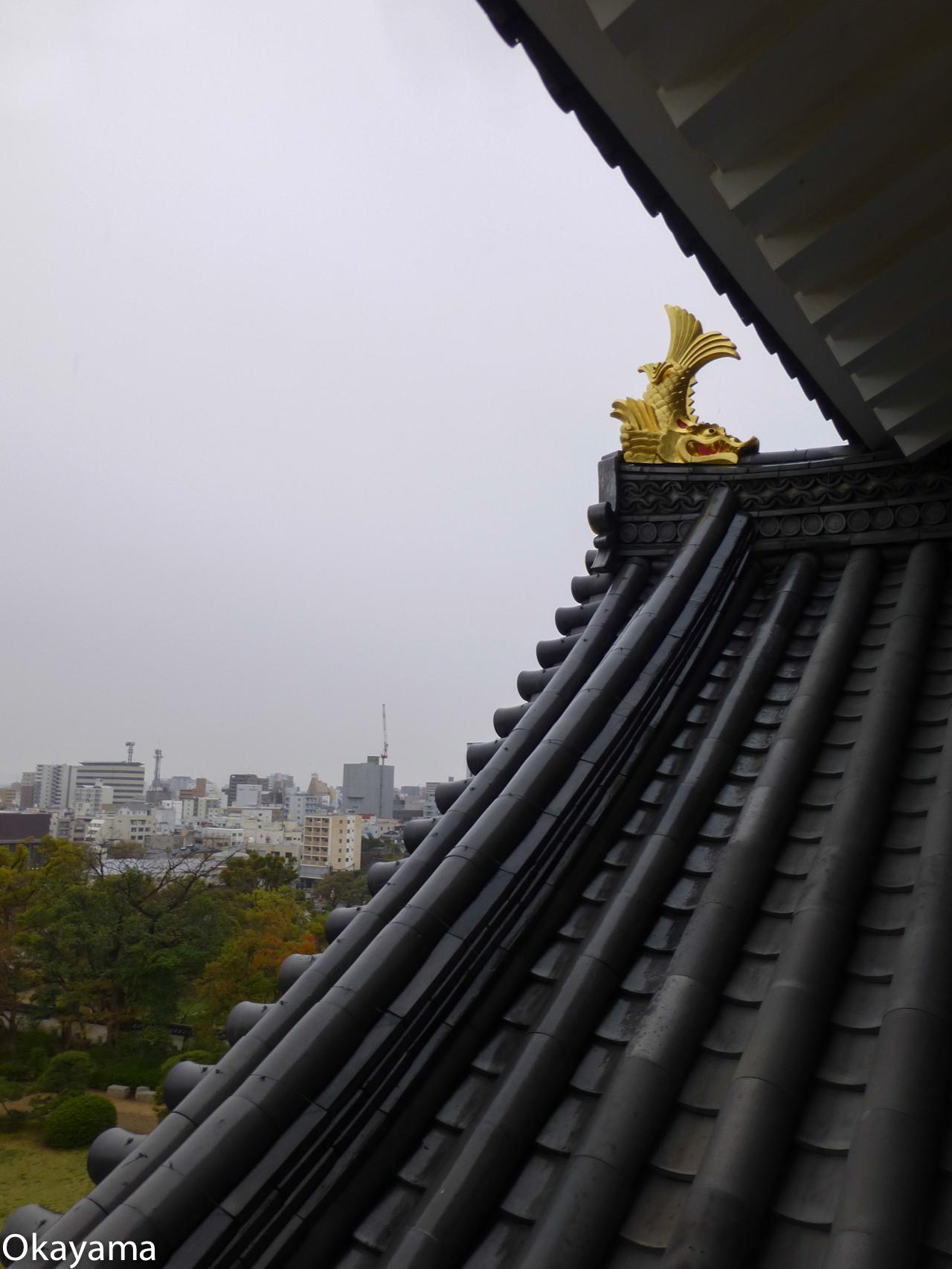 japon__odawara__okayama__shachihoko-3