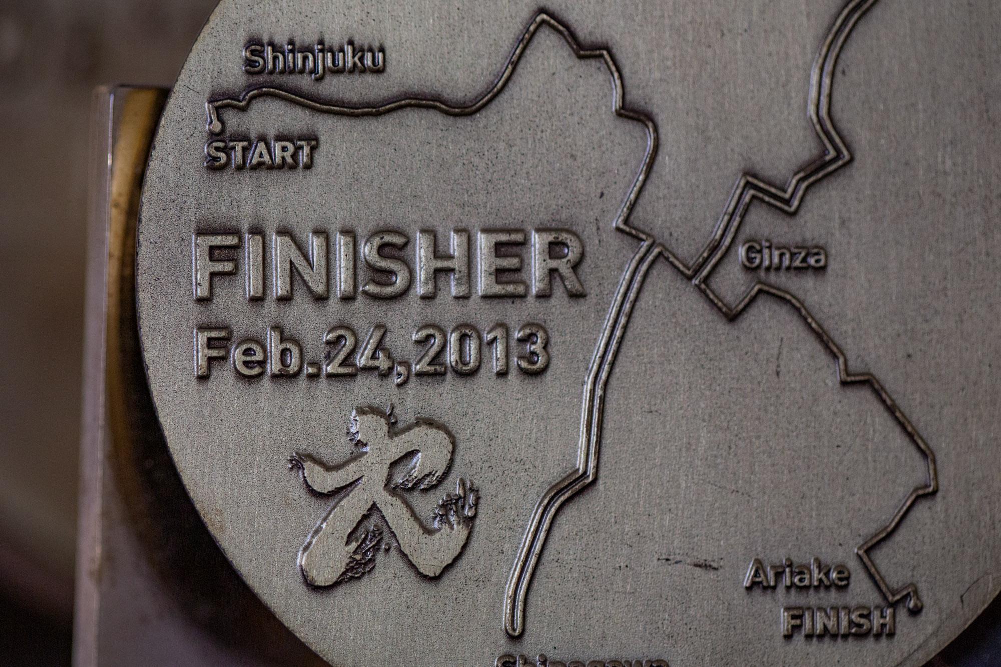 Marathon de Tokyo