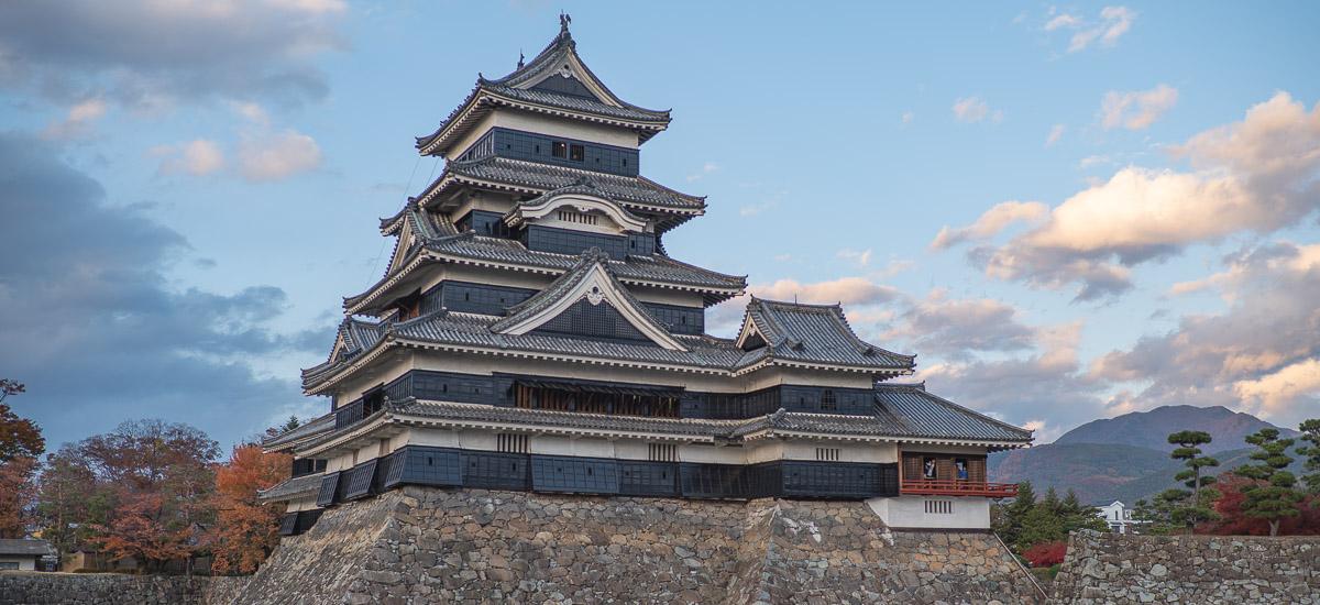 Résumé historique des Châteaux Japonais