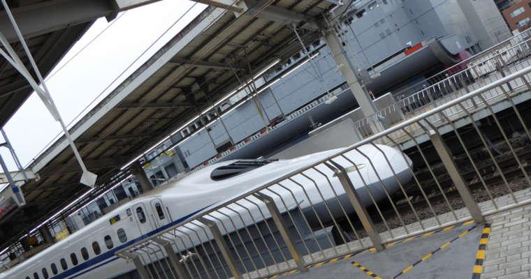 Voyager au Japon : Billet d'avion et JR Rail Pass