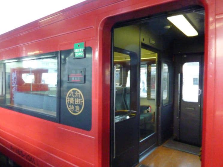 train_P1190147