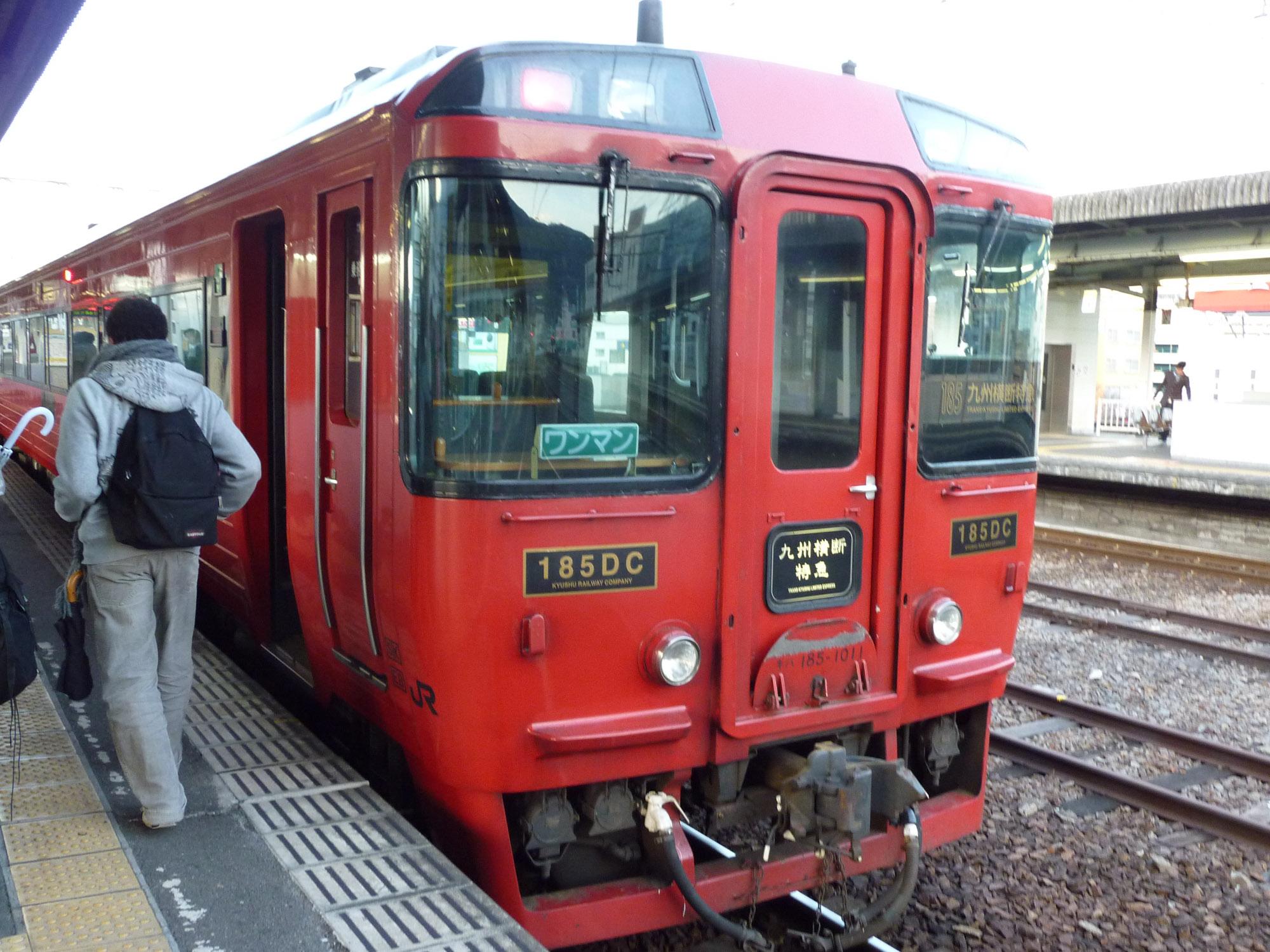 train_P1190150