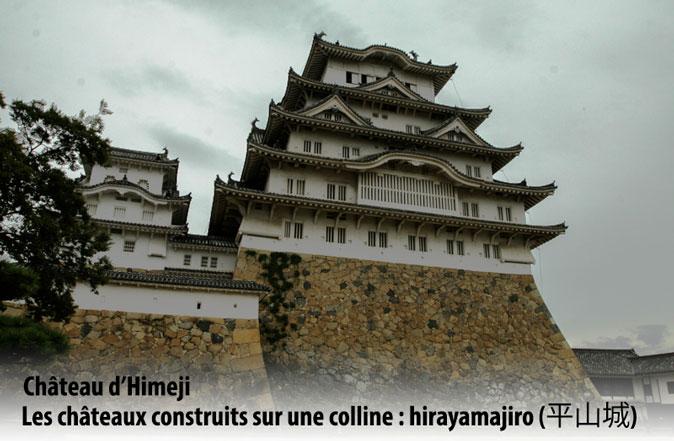 1_Chateaux_Japon_himeji__hirayamajiro