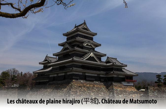 1_Chateaux_Japon_hirajiro__matsumoto