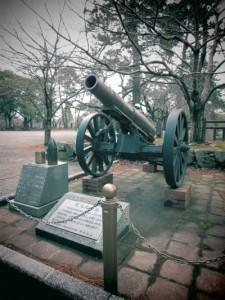 Canon château de Kokura