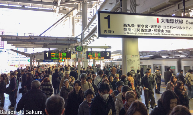 article15_bds--Japon--osaka-7