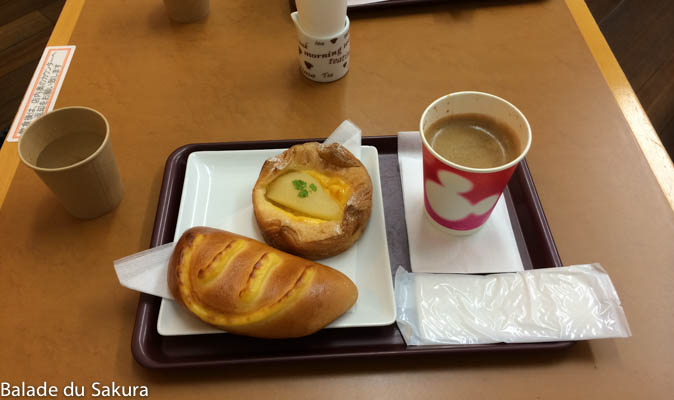 article17_bds--Japon--matsue-7