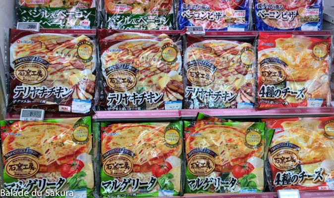 article1_bds--Japon--pizza