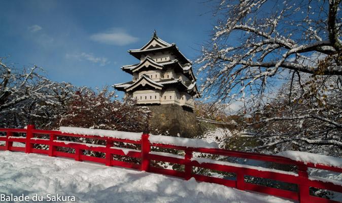 article5_bds--hirosaki--Japon