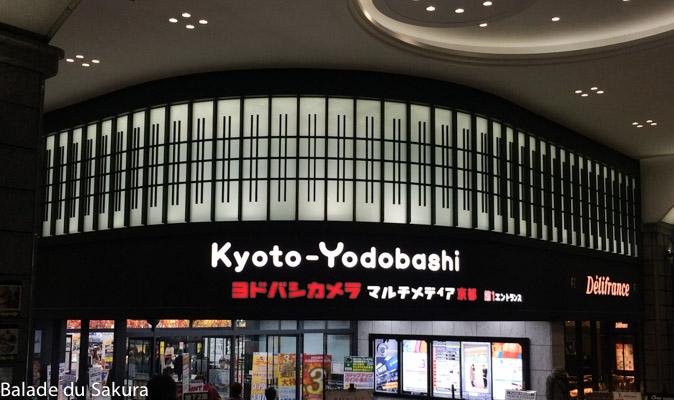 article8_azuchi--bds--Japon-9