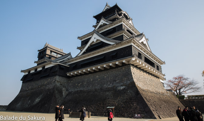 article23_bds--Japon--kumamoto