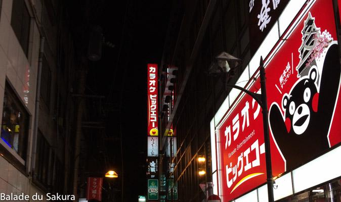 Kyushu nous voilà !