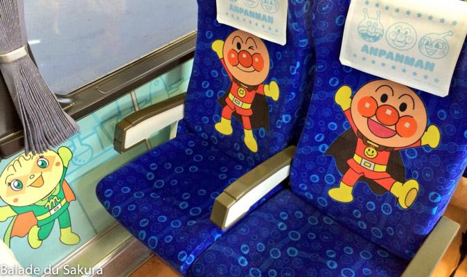 article23_bds--Japon--trajet-kumamoto
