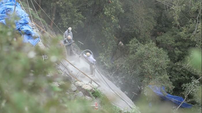 ouvriers uwajima