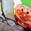 Dernier Train pour Kubokawa !