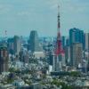 Les 3 jours de Tokyo