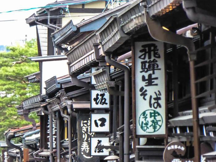 Sakura_article_takayama1_21042014_P1040125