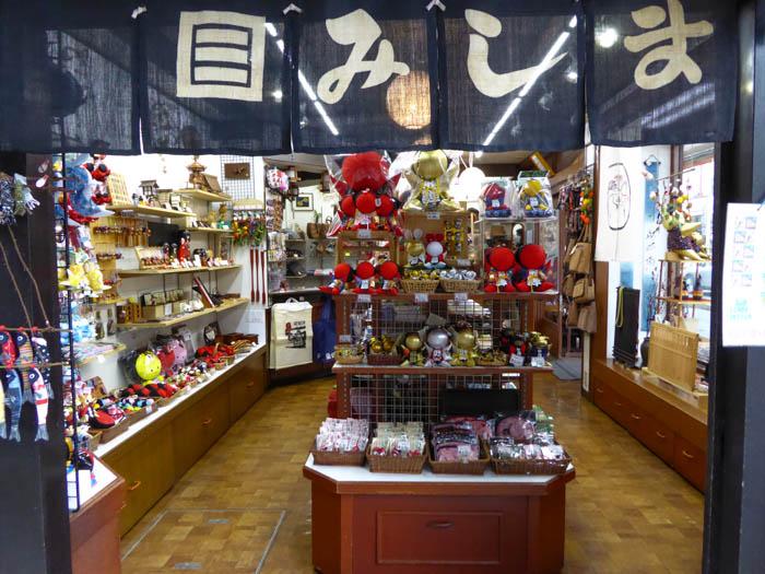 Takayama tourist tour