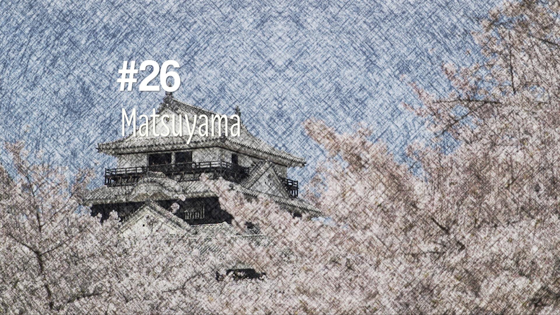 Le château de Matsuyama