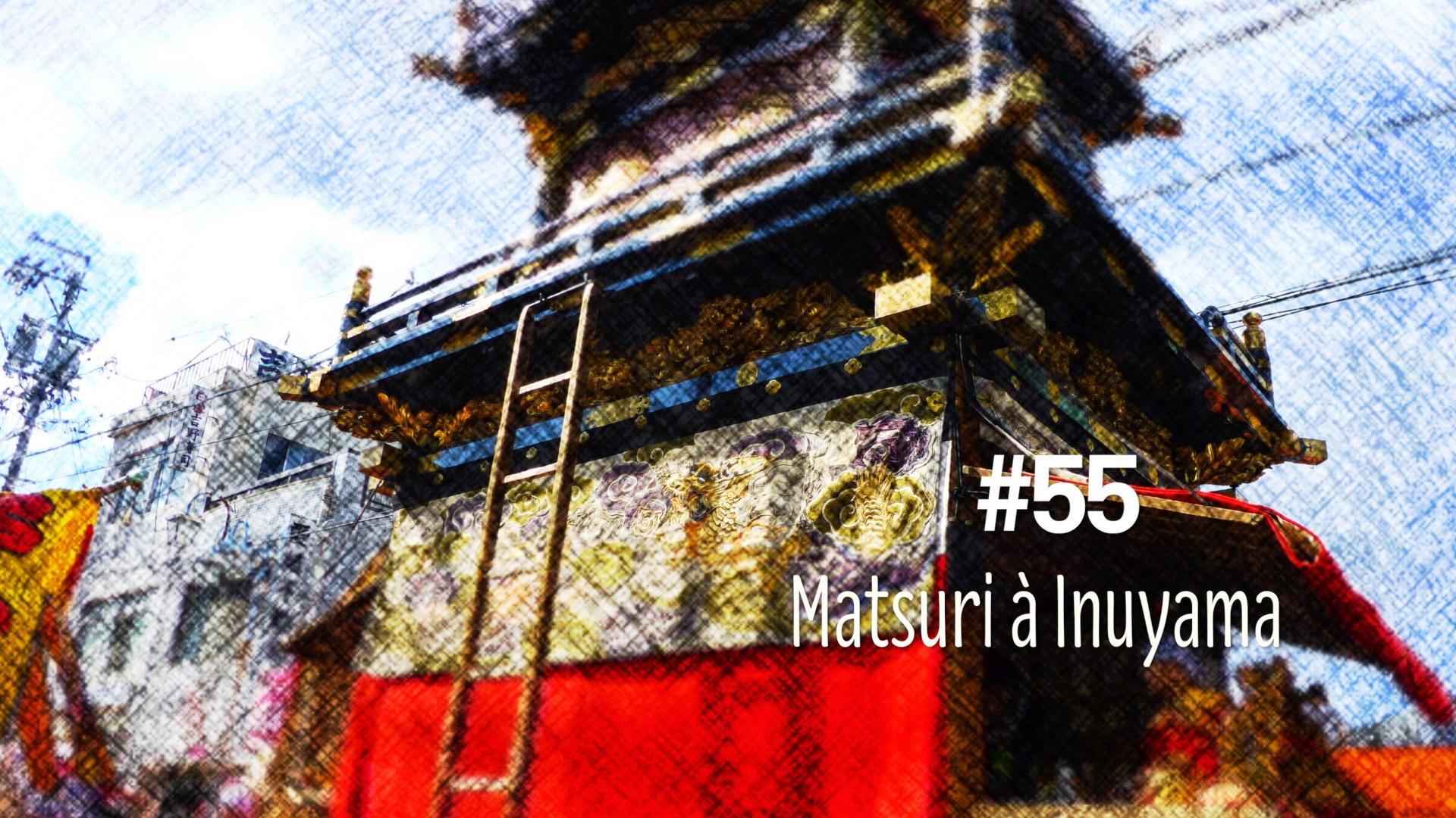 Matsuri à Inuyama (#55)