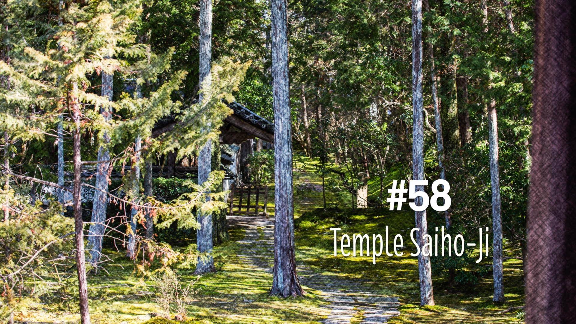 Le temple Saiho-ji à Kyoto (#58)