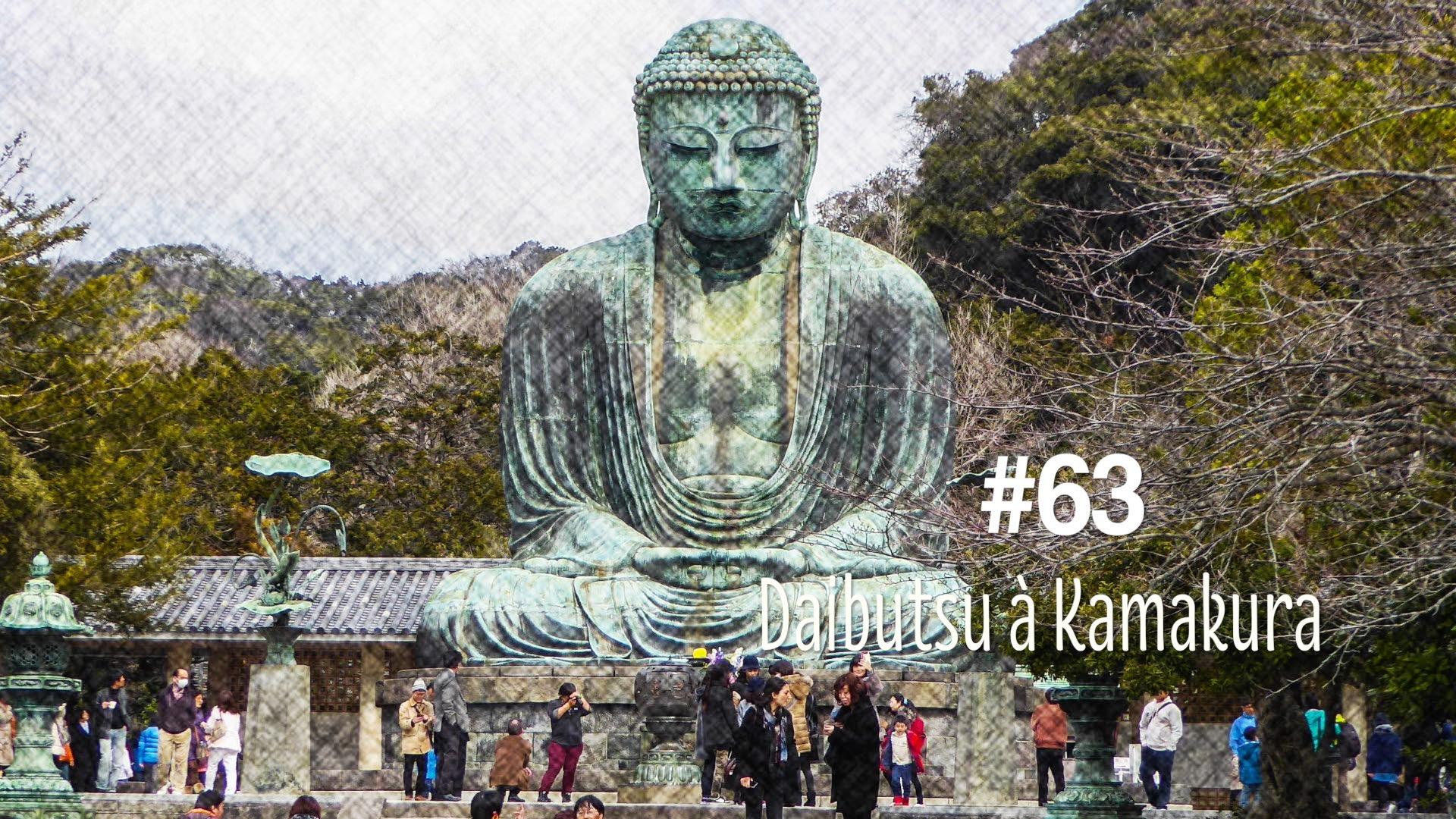 Le grand Daibutsu de Kamakura (#63)