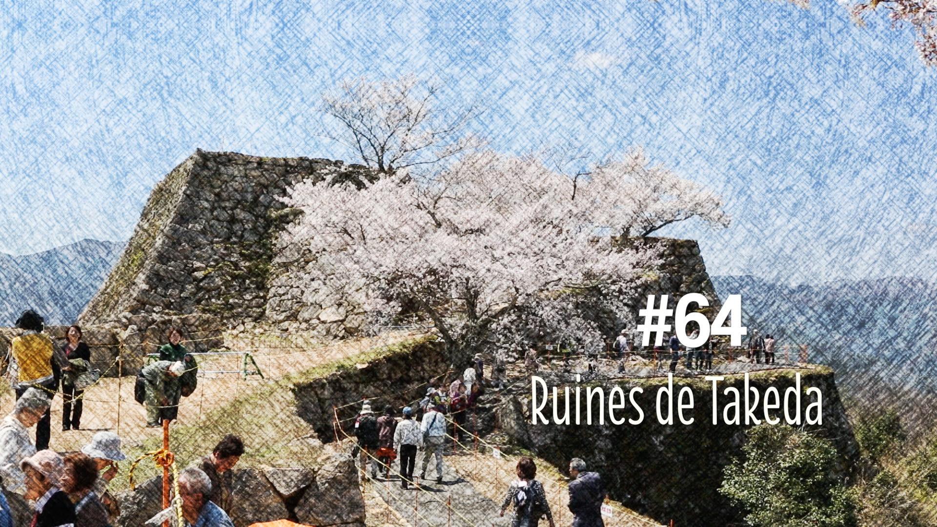 Les ruines du château de Takeda