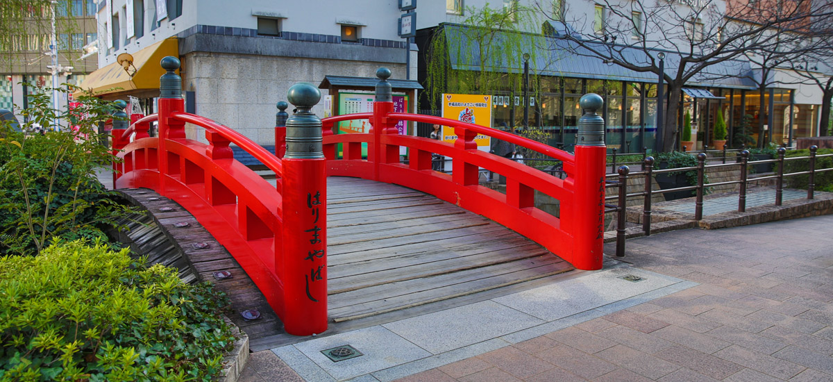 Les ponts rouges au Japon