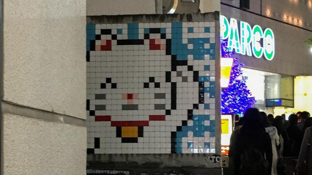 Street art Invaders
