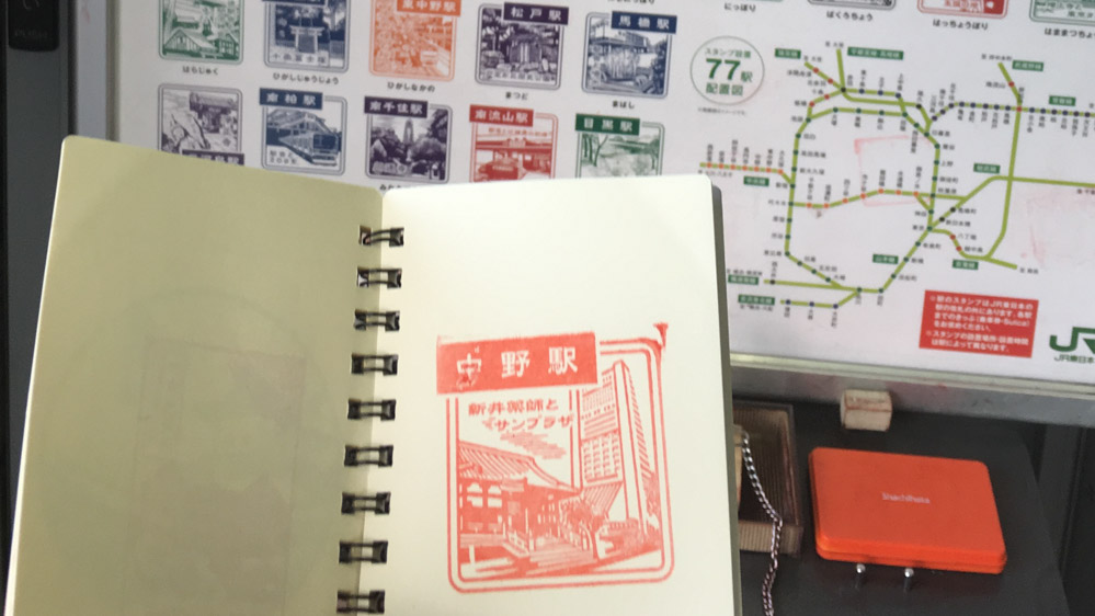 Carnet de tampons japon