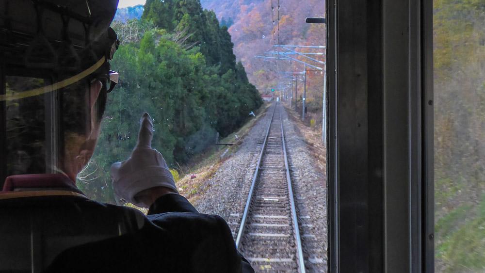Train conducteur