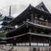 Temple Horyu-Ji