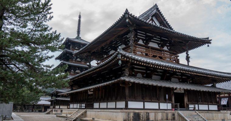 Le temple de Hōryū-ji