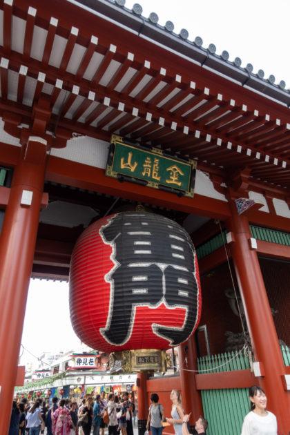 01012018-article_baladejapon_episode1__porte_du_tonnerre__sensoji__tokyo