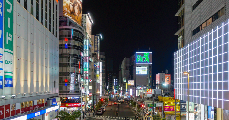 Une balade au Japon été 2018 – épisode 1 : Au cœur de Tokyo